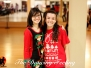 The Ultimate Ugly Sweater Party & More